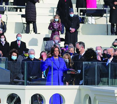Vice President Kamala Harris, used notable Bibles when she was sworn in on January 20 as the first female, the first Black and first South Asian vice president of the United States.