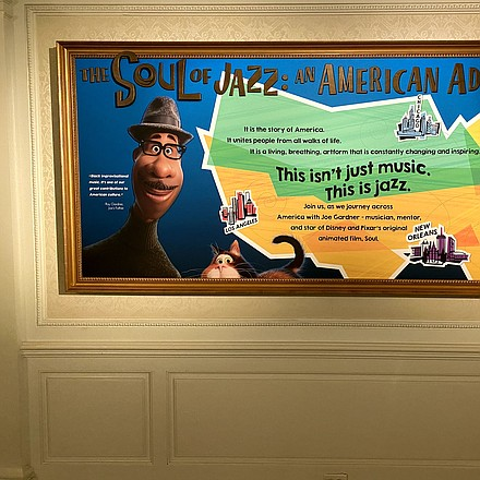 """""""THE SOUL OF JAZZ: An American Adventure"""" exhibit at The American Adventure Pavilion at Epcot"""