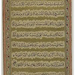 Eid al-Adha blessing